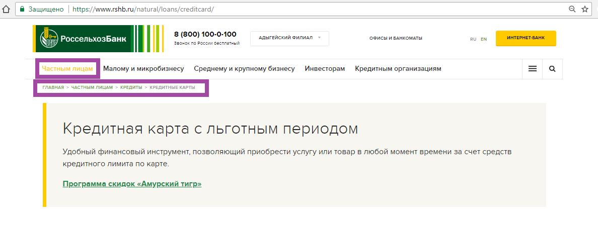 Деньги в долг под расписку от частных лиц в г Волгоград