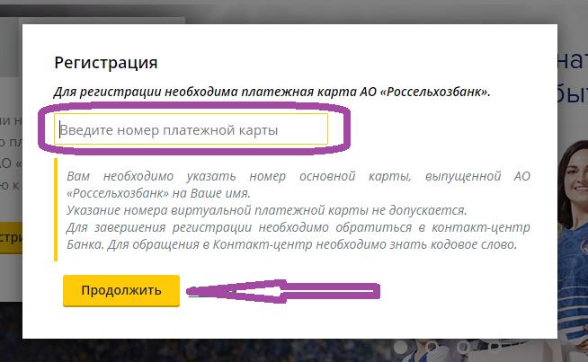 Взять займ на 50000 рублей с любой КИ онлайн на карту