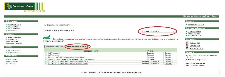 Кредит Восточный Банк - probanki-inforu